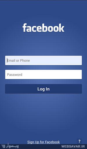 اتصال فیس بوک به اینستاگرام