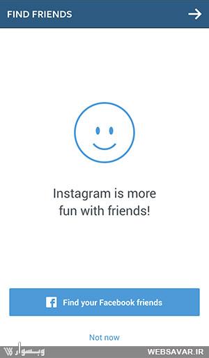 پیدا کردن دوستان فیس بوک در اینستاگرام