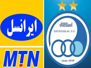 باشگاه استقلال علیه «ایرانسل» بیانیه داد