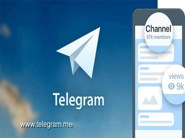 چگونه وارد کانال های تلگرام شده و عضو شویم