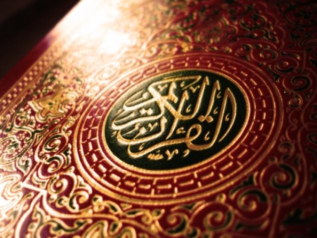 نوشته های قرآن کریم در مورد قیامت