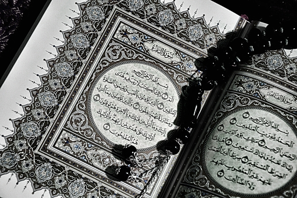 list-and-number-of-chapters-in-the-quran-respectively