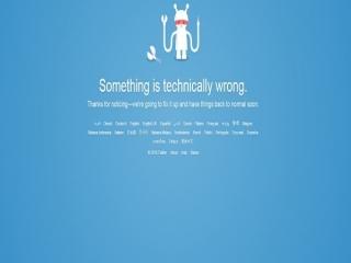 توییتر از دسترس خارج شد