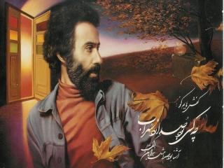 اشعاری از سهراب سپهری
