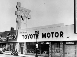 این کمپانی بزرگترین خودروساز جهان شد