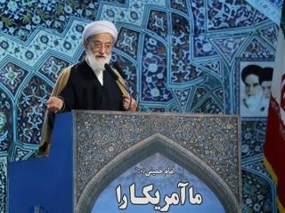خطبه های نماز جمعه تهران 18 دی 1394