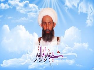 اعدام آیت الله نمر باقر النمر و 46 مخالف دیگر در عربستان