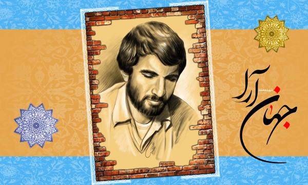 Biography of Shahid Ali Jahan Ara(10)