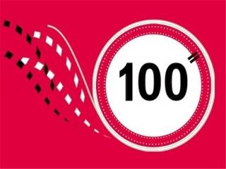 حضور فیلم 100 در بیش از 10 جشنواره معتبر بین المللی تا سال 2017