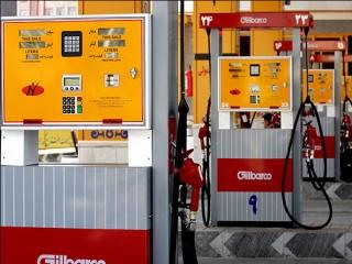 ازگرانی بنزین چه خبر؟