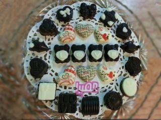 یک شکلات خوشمزه : شکلات با کرم موکا