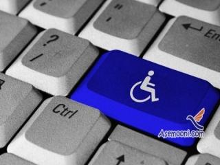 دسترسی پذیری وب
