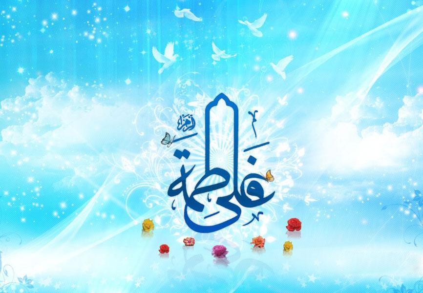 fatemiyeh-days-3