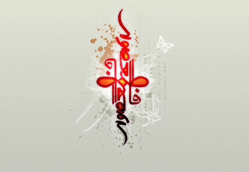 fatemiyeh-days-4