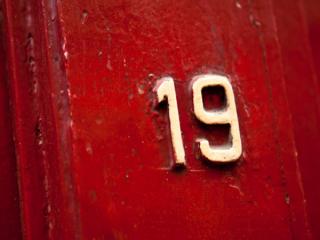 عدد 19 (عدد مقدس قرآن)