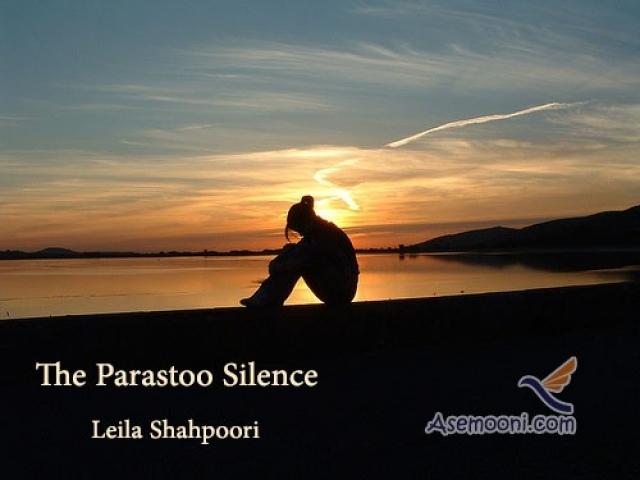 داستان بلند : سکوت پرستو