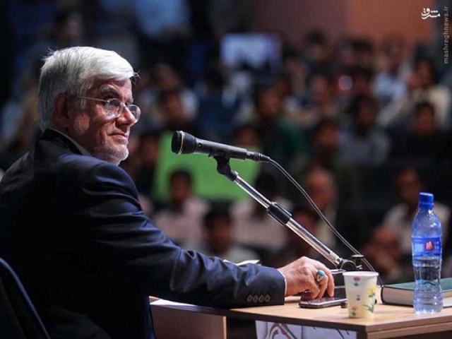 انصراف مرد انصرافهای انتخاباتی از رقابت برای ریاست بهارستان