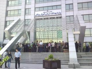 خبر خوش استخدام در وزارت بهداشت