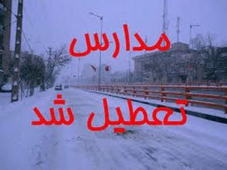کلیه مدارس و دانشگاههای 17 شهر خوزستان امروز تعطیل است