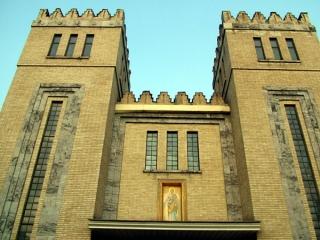 کلیسا حضرت یوسف در تهران