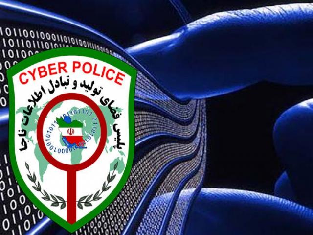 هشدار روز پدری پلیس فتا