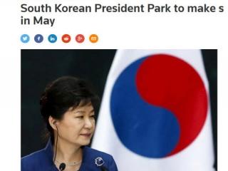 """تهران چشم انتظار """"چشم بادامیها""""/ رییسجمهور کره در کشور قالی های پرنده به دنبال چیست؟"""