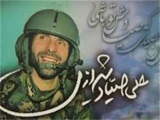 مروری بر زندگی شهید سپهبد صیاد شیرازی