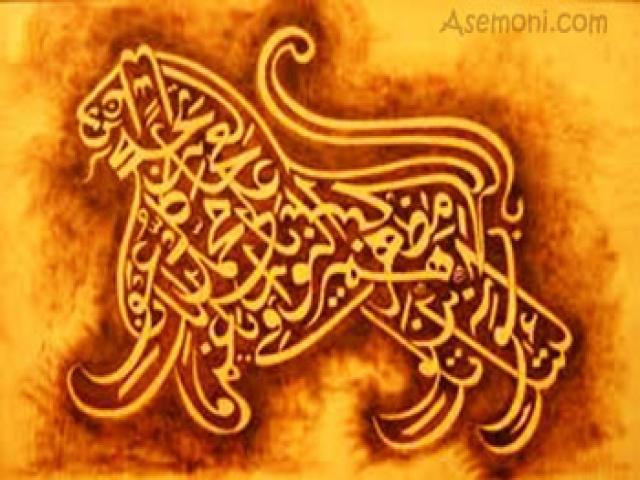 دعای ناد علی