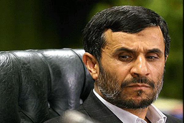 Ahmadinejad why should be disqualified