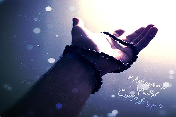 Laylatul-Raghaib-poem