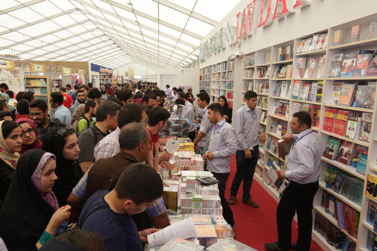 tehran-international-book-fair3