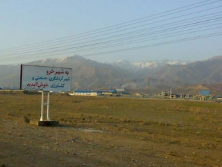 سفر ترش و شیرین به شهر لواشک ایران