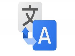 گوگل ترنسلت با هر اپ اندرویدی کار می کند