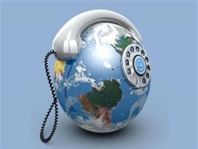 پیش شماره تلفن های ثابت مناطق بومهن و شرق تهران