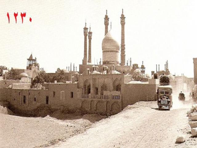 تاریخچه شهر مقدس قم