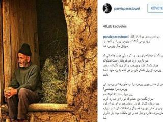 ماجرایی خواندنی در اینستاگرام بازیگر معروف