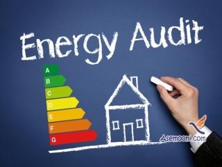 ممیزی انرژی چیست؟