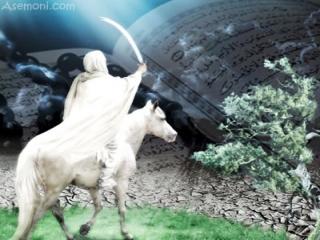 امام زمان و آیات قرآن مجید