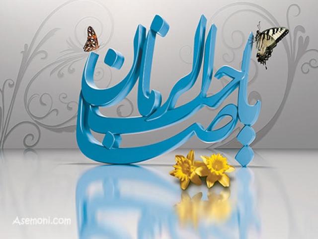 آیات قرآن که درباره امام زمان(عج) است، کدام هاست؟