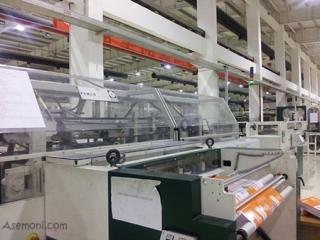 تولید کاغذ و مراحل آن