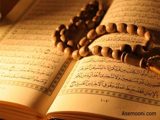 اصول و فروع دین اسلام به ترتیب چیست؟