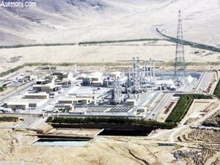 نیروگاه و رآکتور آب سنگین اراک