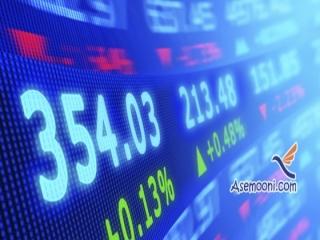 منظور از سهام چیست ؟
