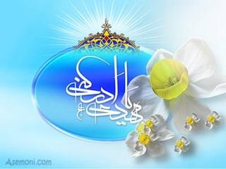 هنگام رحلت امام زمان (عج) چه کسی او را غسل داده و کفن میکند؟