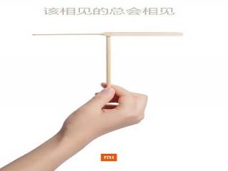 پهپاد Mi Drone شیائومی در 25 می رونمایی می شود