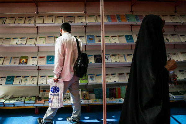 More-than-20-Northern-POS-purchases-of-recorded-books-exhibition
