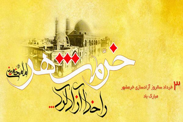 Operation Khorramshahr in Jerusalem (1)