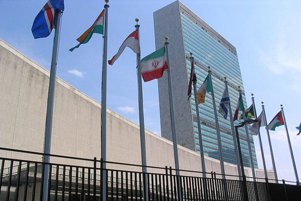 Is Iranian famous poem engraved on the entrance of the United Nations
