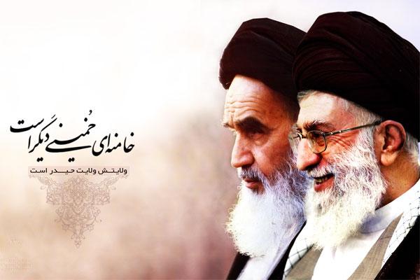 The choice of Ayatollah Khamenei to lead the Islamic revolution (2)