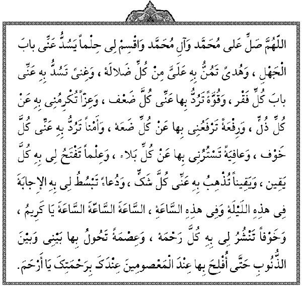 beginning-the-night-ghadr-of-ramadan-94(6)